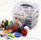 針線盒 針線盒套裝家用 針線包針線diy手工布藝縫衣服的線迷你縫紉線   蜜拉貝爾