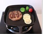 鑄鐵牛排鍋條紋煎鍋煎牛排專用鍋無涂層物理不黏鍋家用燃氣電磁爐  YDL