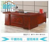 《固的家具GOOD》80-1-AB 1879辦公桌【雙北市含搬運組裝】
