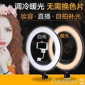 美顏燈南冠LED環形燈直播補光燈拍照美顏打光燈攝影柔光拍攝常亮燈自拍 爾碩LX