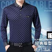 爸爸夏裝男40-50歲秋季新款中年男裝POLO衫中老年男士長袖T恤上衣 潔思米