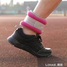 負重沙袋跑步綁腿運動訓練綁手腿部裝備學生隱形男女沙包 樂活生活館