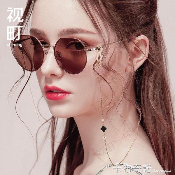 眼鏡錬條女韓版潮復古掛脖鈦鋼不褪色明星款墨鏡錬子珍珠裝飾掛繩 卡布奇諾