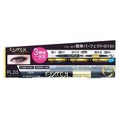 EXCEL 3合1炫目眼線液05棕黑色