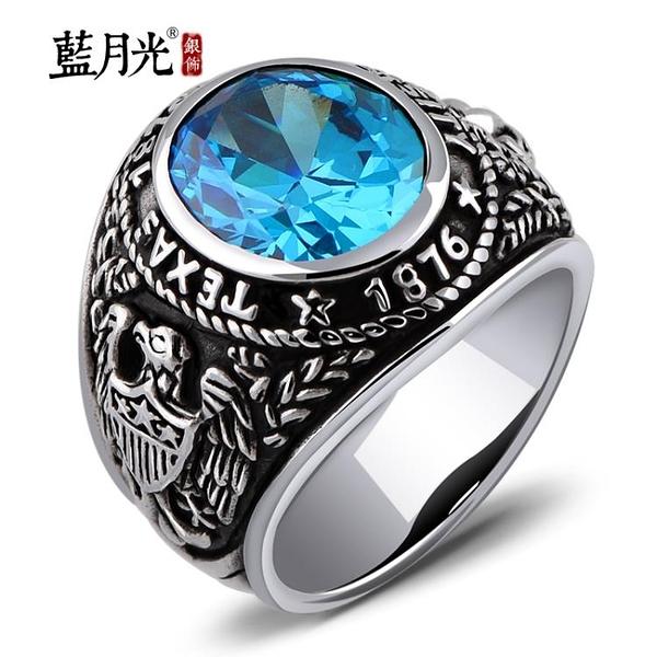 [超豐國際]s925銀飾復古泰銀藍雄鷹展翅戒指男士個性時尚指