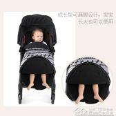 嬰兒車腳套擋風腳罩寶寶推車睡袋車墊加厚防風保暖秋冬通用  居樂坊生活館YYJ