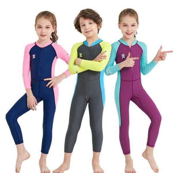 男女童泳裝 泳衣兒童潛水服連身防曬衣男女中大童長袖浮潛速干水母游-小精靈生活館