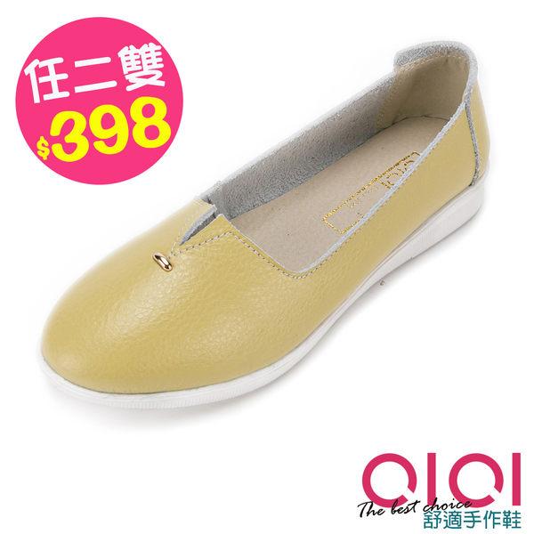 莫卡辛鞋 懷舊超柔軟真皮莫卡辛鞋(黃綠)*0101shoes 【18-932y】【現+預】