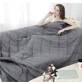超柔裸睡疲勞蓋被防踢被厚實室內禮物重力被減壓肩毯助眠減壓蓋毯ATF 艾瑞斯居家生活