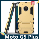 Moto G5 Plus 變形盔甲保護套 軟殼 鋼鐵人馬克戰衣 防摔 全包帶支架 矽膠套 手機套 手機殼