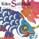 二手書博民逛書店 《Kites Sail High: A Book about Verbs》 R2Y ISBN:059043764X│Scholastic Incorporated