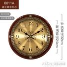實木掛墻掛鐘客廳歐式家用時鐘美式靜音臥室掛錶時尚大氣創意鐘錶CY『新佰數位屋』