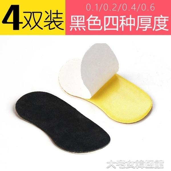 後跟貼 鞋墊 2雙後跟貼防磨腳防滑貼不跟腳防掉跟加厚鞋貼鞋跟貼腳後跟防磨貼