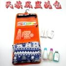 【JIS】AJ416 北歐系列民族風盥洗包 化妝包 收納包 梳洗包 盥洗收納袋 旅行收納包 露營旅遊