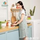 韓版圍裙家用廚房時尚純棉可愛成人罩衣女大人做飯圍腰工作服定制  自由角落
