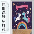 預購★0220-02卡通動物布藝門簾半簾...