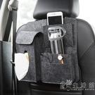 汽車座椅間儲物車載收納袋掛袋多功能椅背置物袋車內用品超市 小時光生活館
