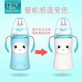 愛貝爾嬰兒奶瓶玻璃新生兒防爆防摔寬口徑感溫保護套初生寶寶奶瓶