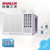 SANLUX台灣三洋 冷氣 4-6坪右吹式變頻窗型空調/冷氣 SA-R28VE 含基本安裝(限北北基)