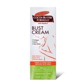 帕瑪氏美胸緊緻霜125g(豐潤美型-全效升級配方)提升胸部彈性98%