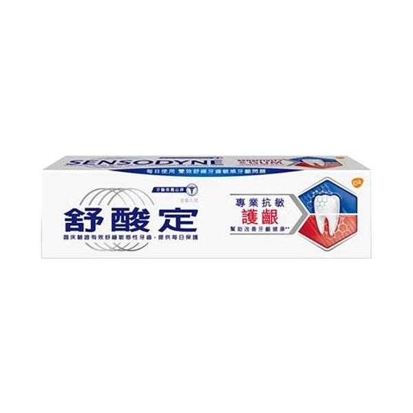 【南紡購物中心】舒酸定專業抗敏護齦牙膏(原味配方) | 100 g #4719871981597