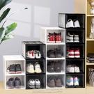收納架加厚翻蓋透明塑膠鞋盒大號可疊加防塵整理鞋子收納盒跨境 【快速出貨】