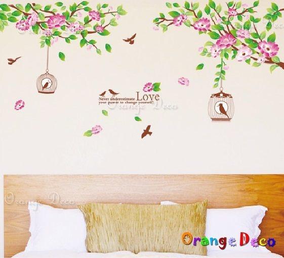 壁貼【橘果設計】芙蓉花 DIY組合壁貼/牆貼/壁紙/客廳臥室浴室幼稚園室內設計裝潢