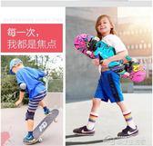 AD滑板初學者成人男女生青少年兒童公路專業雙翹四輪滑板車YYJ  夢想生活家