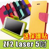 E68精品館 MERCURY 雙色皮套 華碩 ZenFone2 Laser 5吋 保護套 手機套 矽膠軟殼 側翻 可立支架 ZE500KL