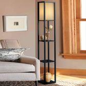 中式落地燈客廳 現代簡約木質 臥室立式台燈置物燈 婚嫁送禮佳品 LannaS