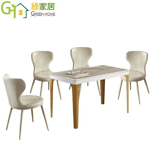 【綠家居】歌斯威 時尚4尺雲紋石面餐桌椅組合(餐桌+米白皮革餐椅四張組合)