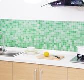 【仿馬賽克防油貼】45*70廚房除油煙機鋁箔防油煙貼紙流理台磁磚自黏貼紙防油污瓦斯爐牆貼