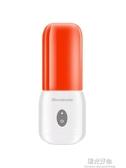 榨汁機homeleader便攜式充電家用水果小型迷你榨汁杯電動炸果汁機 NMS陽光好物