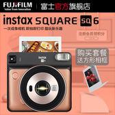照相機-instax SQUARE SQ6 一次成像方形相機立拍立得 sq6 艾莎嚴選YYJ