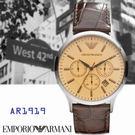 ARMANI亞曼尼 經典軟木塞色三眼碼表日期皮帶男錶x44mm香檳色・AR2433【名人鐘錶高雄門市】