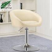 美髮椅矮款吧台旋轉椅子歐式時尚簡約吧台凳酒吧椅子升降會客小椅子【全館免運】