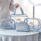 網紅化妝包ins風超火小號便攜女旅行透明大容量洗漱包品收納袋盒 町目家