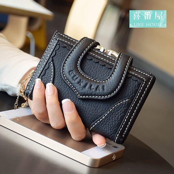 【喜番屋】真皮牛皮蕾絲女士多卡位三折皮夾皮包錢夾零錢包短夾中夾女包女夾【LH354】