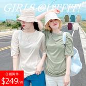組合【A01200093】任兩件498-G自訂款-素面寬版短袖上衣-5色