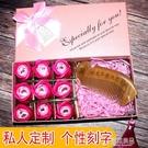 母親節創意生日禮物送給女生閨蜜女友媽媽的特別實用 【原本良品】