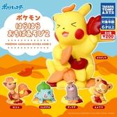 全套5款【日本正版】精靈寶可夢 秋季公仔 P2 扭蛋 轉蛋 神奇寶貝 皮卡丘 火六尾 妙蛙種子 - 887567