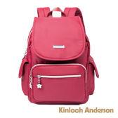 【金安德森】城市酷玩 大容量前袋式後背包-知性紅