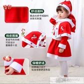 聖誕節兒童服裝男女童裝扮表演服幼兒園衣服聖誕節演出服聖誕老人  韓慕精品