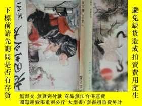 二手書博民逛書店罕見老同志之友,創刊號Y321871