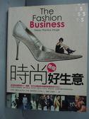 【書寶二手書T8/廣告_ZBS】時尚是個好生意_許舜青, 妮可拉‧懷