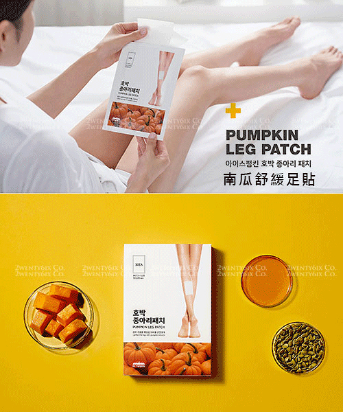 【2wenty6ix】韓國 PUMPKIN Leg Patches 水腫南瓜舒緩足貼 (五盒組)
