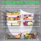 餐盒套裝上班族玻璃飯盒可微波爐加熱專用碗帶蓋保鮮水果盒便當盒 快速出貨
