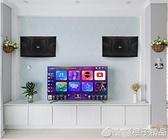 專業音響10寸12寸家庭音箱卡包箱KTV舞台壁掛套裝一對重低音家用8 (橙子精品)