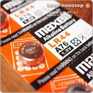 ☆樂樂購☆鐵馬星空☆日本 maxell LR44水銀電池 / AG13鈕扣電池 一卡10顆入*(E12-012)