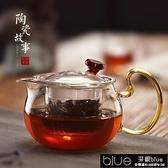 茶壺 泡茶壺玻璃加厚耐高溫紅茶功夫茶具花茶壺茶杯套裝家11-14【全館免運】